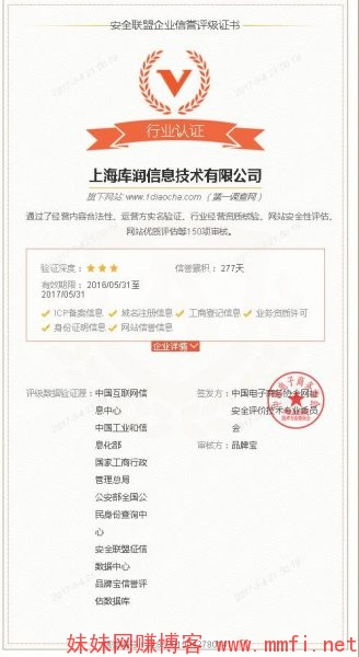 第一调查网是真的吗?解读中国最大的市场调查赚钱社区