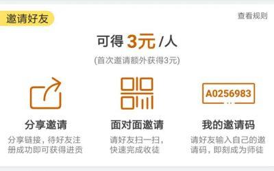 搜狐新闻资讯版赚钱教程,附官方APP下载地址