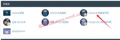 老鹰主机新建MySQL数据库教程