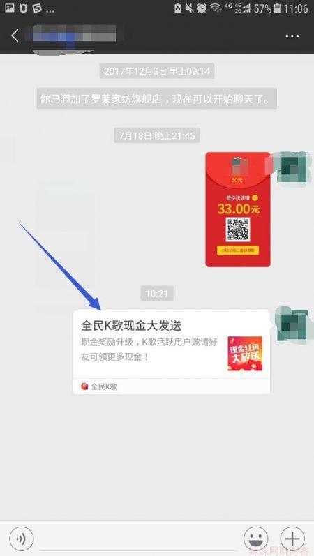 全民K歌现金红包免费领,最高领88元,能直接提现到微信