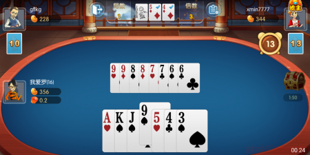 玩钱斗地主选择线上游戏效果更佳