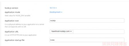 老鹰主机Node.js APP应用程序部署教程