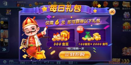 能赚钱的斗地主app玩法多样快速提现