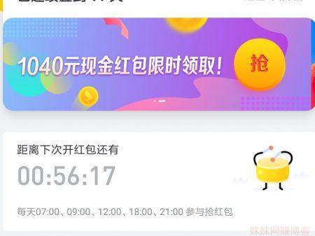搜狐新闻资讯版奖励政策貌似又改了