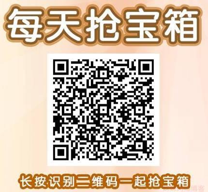 【斗地主赚钱】介绍一款可以斗地主赚钱的手机APP软件