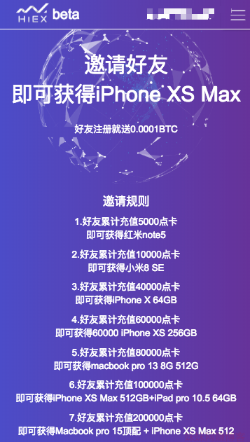 【AD】HiEX交易所0撸赚钱攻略!