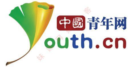 中国青年网和中青看点