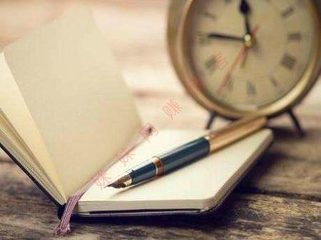 静下来学写作